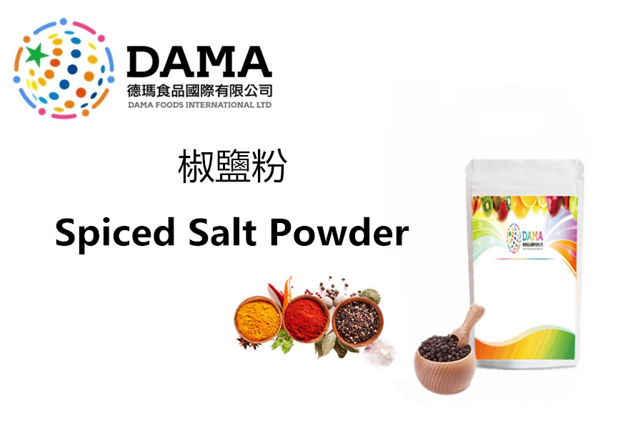 Spiced Salt Powder